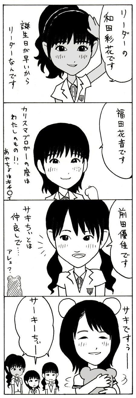 Smileage001.jpg