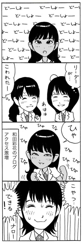 Smileage002.jpg