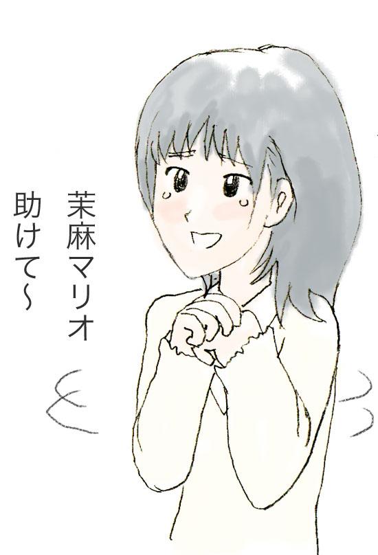 momoko047.jpg