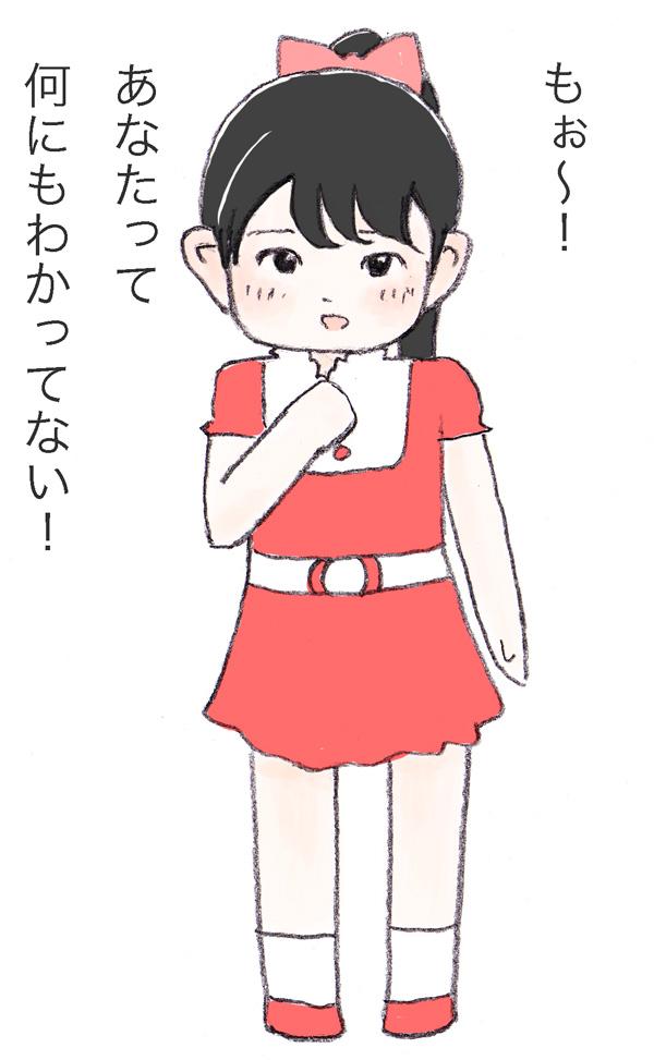 chisaki04.jpg
